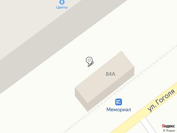 Магазин цветов на карте Динской