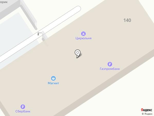 Банкомат, Газпромбанк на карте Динской
