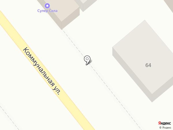 Магазин мясной продукции и кулинарии на карте Динской