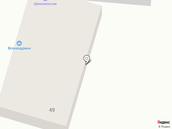 Единая справка на карте Воронежа