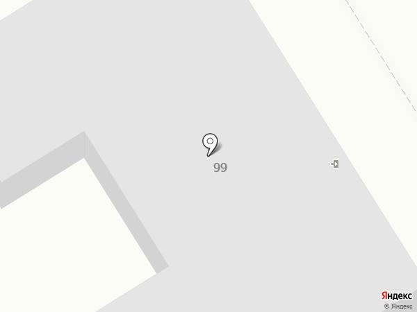 Бьюти на карте Динской