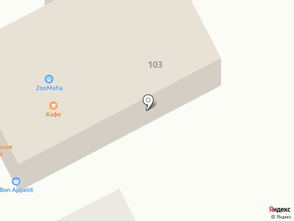 Обедоff на карте Динской
