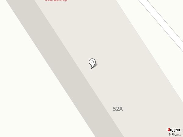 Ваш доктор на карте Динской