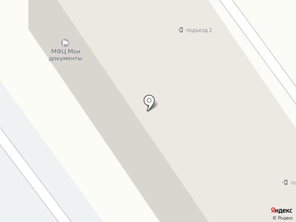 Многофункциональный центр предоставления государственных и муниципальных услуг населению Динского района на карте Динской