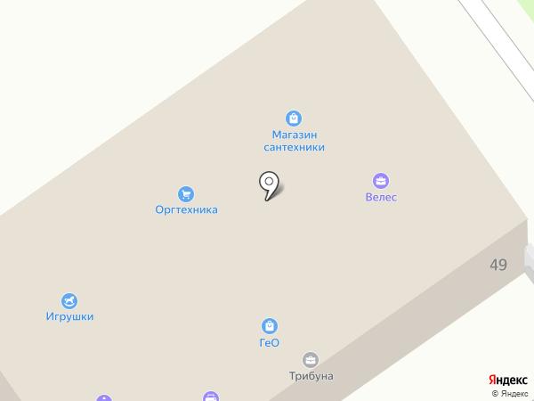 РВС на карте Динской