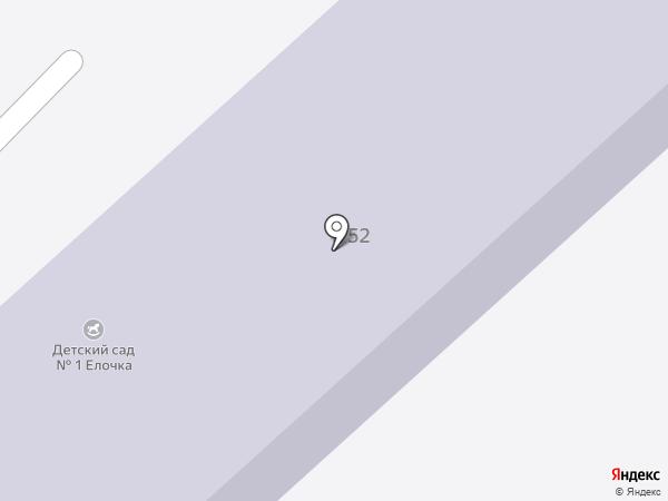 Детский сад №1 на карте Динской