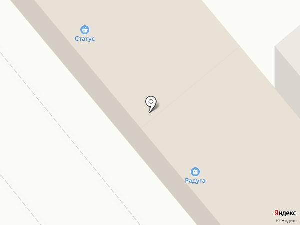 Радуга на карте Динской