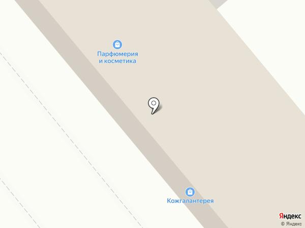 Салон штор на карте Динской