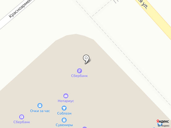 Сбербанк, ПАО на карте Динской