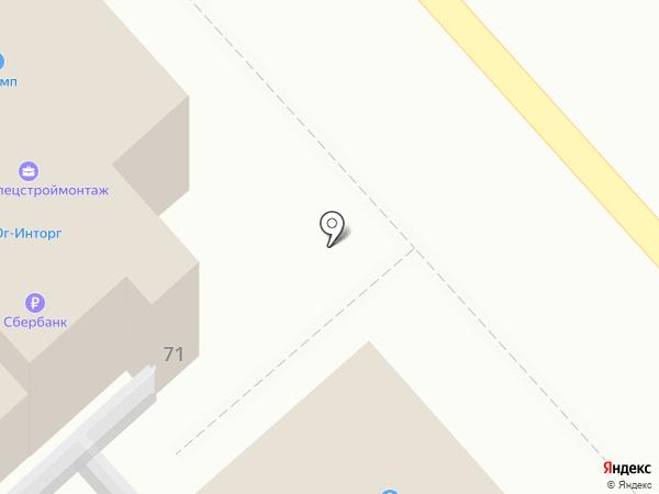 Магазин бижутерии на карте Динской
