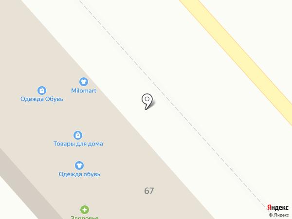 Магазин одежды и обуви на карте Динской