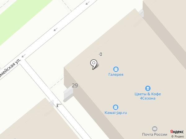 БЕГЕМОТиК на карте Динской