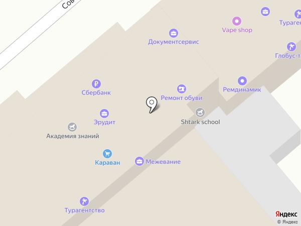 Триколор ТВ на карте Динской