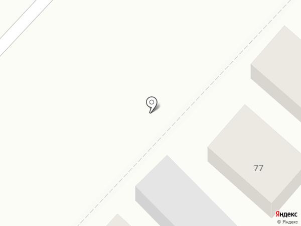 Полировочный центр на карте Динской
