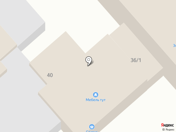 Много Мебели на карте Динской