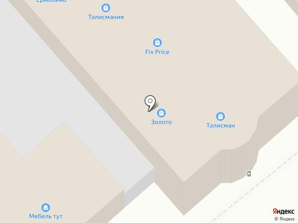 Магазин мужской одежды на карте Динской