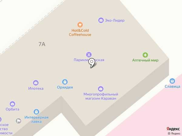 Кадастровый инженер Седаева Н.Н. на карте Динской