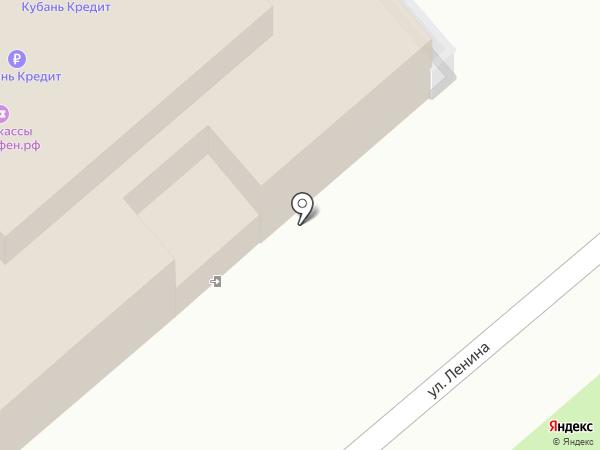 Платежный терминал, КБ Кубань кредит на карте Динской