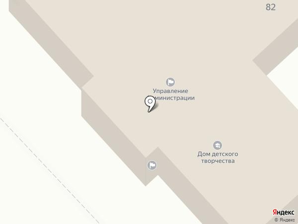 Управление образования Администрации Динского района на карте Динской