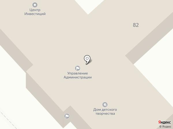 Томато Чоколато на карте Динской