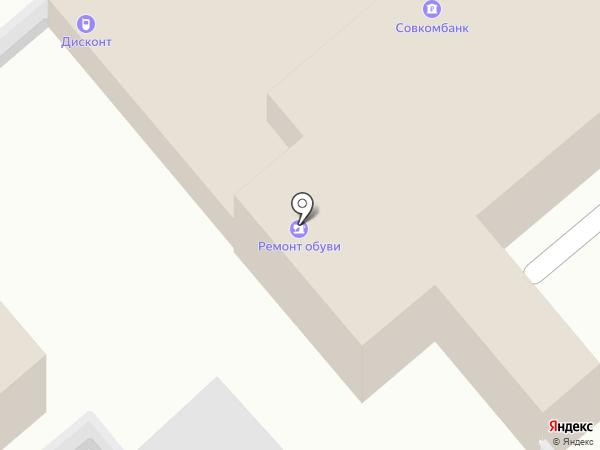 Росгосстрах-Медицина на карте Динской