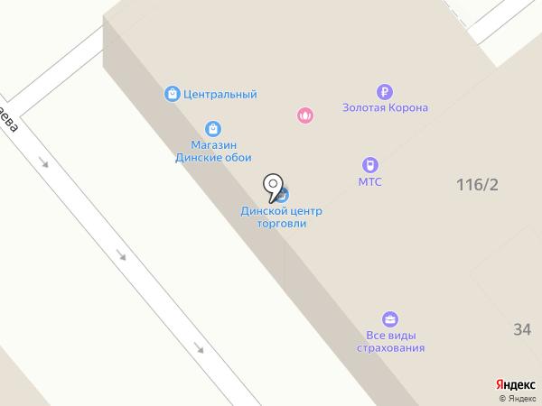 Магазин детской одежды на карте Динской