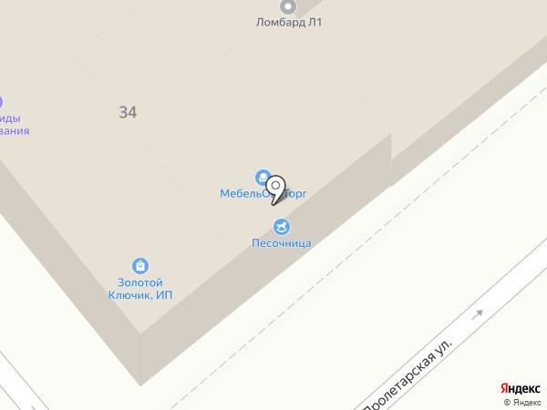 GreenStore на карте Динской