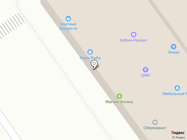 Элитные продукты на карте Динской