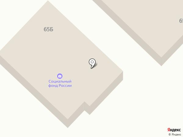 Гарантия на карте Динской