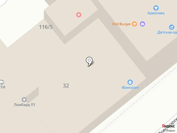 Санги Стиль на карте Динской