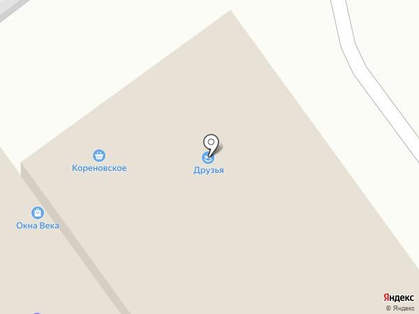 Все в дом на карте Динской