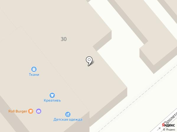 Компания по продаже и монтажу видеонаблюдения на карте Динской