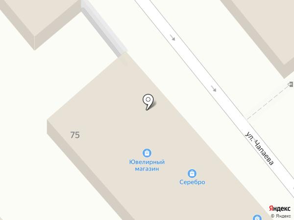 Книжный магазин на карте Динской