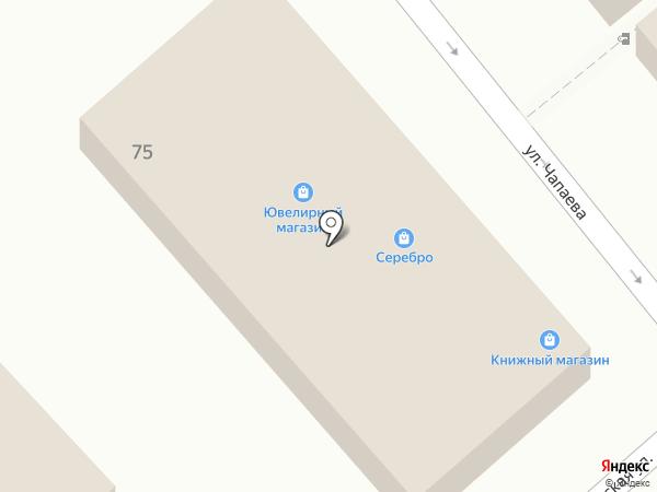 Кристалл на карте Динской