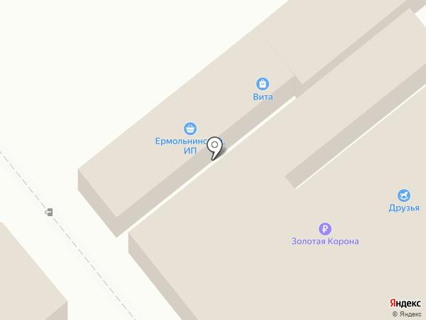 Платный общественный туалет на карте Динской