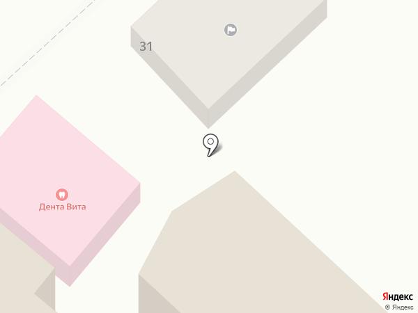 Дента Вита на карте Динской