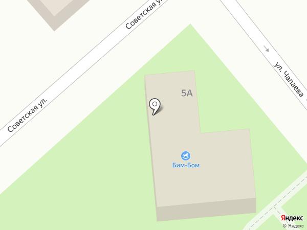 Церковная лавка на карте Динской