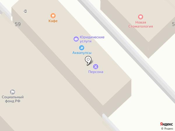 Персона на карте Динской