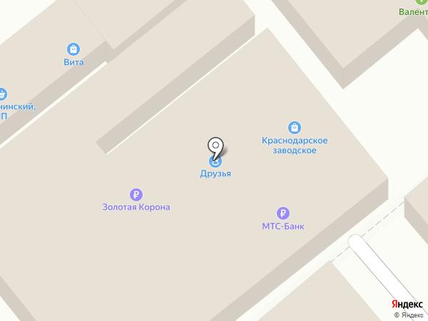 Валентина на карте Динской