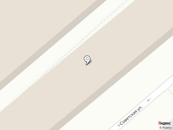 Магазин обуви на ул. Чапаева (Динская) на карте Динской