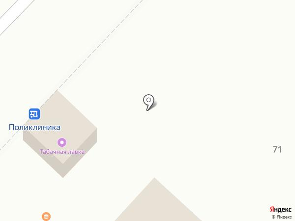 Киоск фастфудной продукции на карте Динской