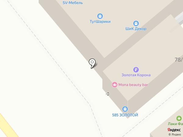 Салон меха и кожи на карте Динской