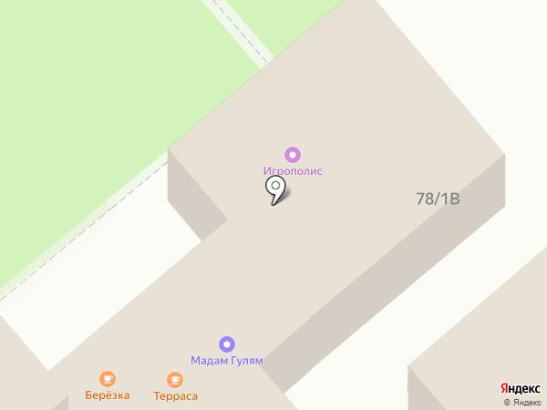 Banana Kids на карте Динской