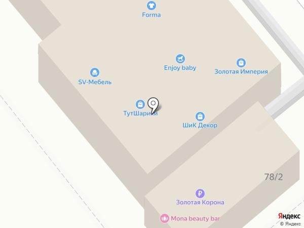 SV-мебель на карте Динской