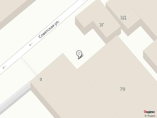 Салон чистки подушек на карте Динской