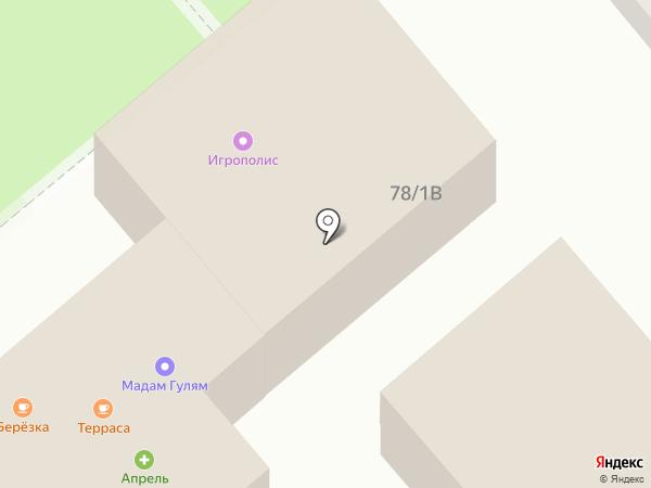 MaxiFog на карте Динской