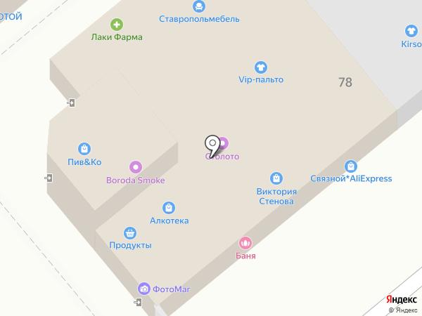Мегафон на карте Динской