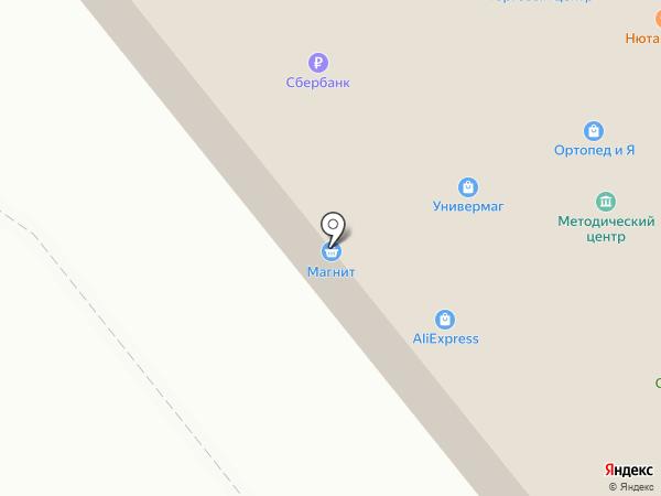 Банкомат, Сбербанк, ПАО на карте Динской