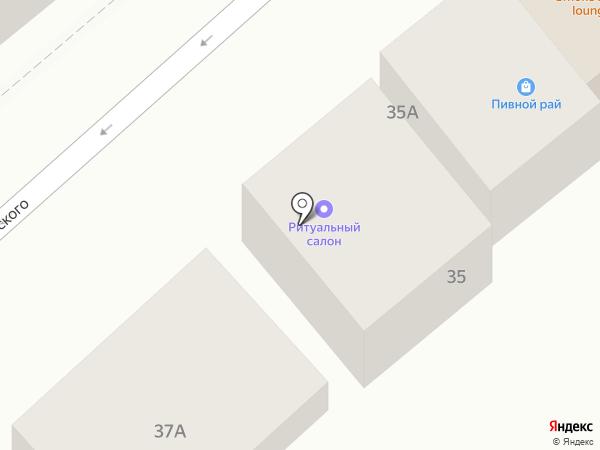 Бюро ритуальных услуг на карте Динской