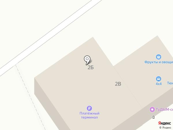 Продовольственный магазин на карте Динской